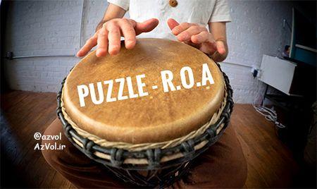 دانلود آهنگ رپ آذربایجانی جدید Puzzle به نام Ritmlere Oynayan Adam